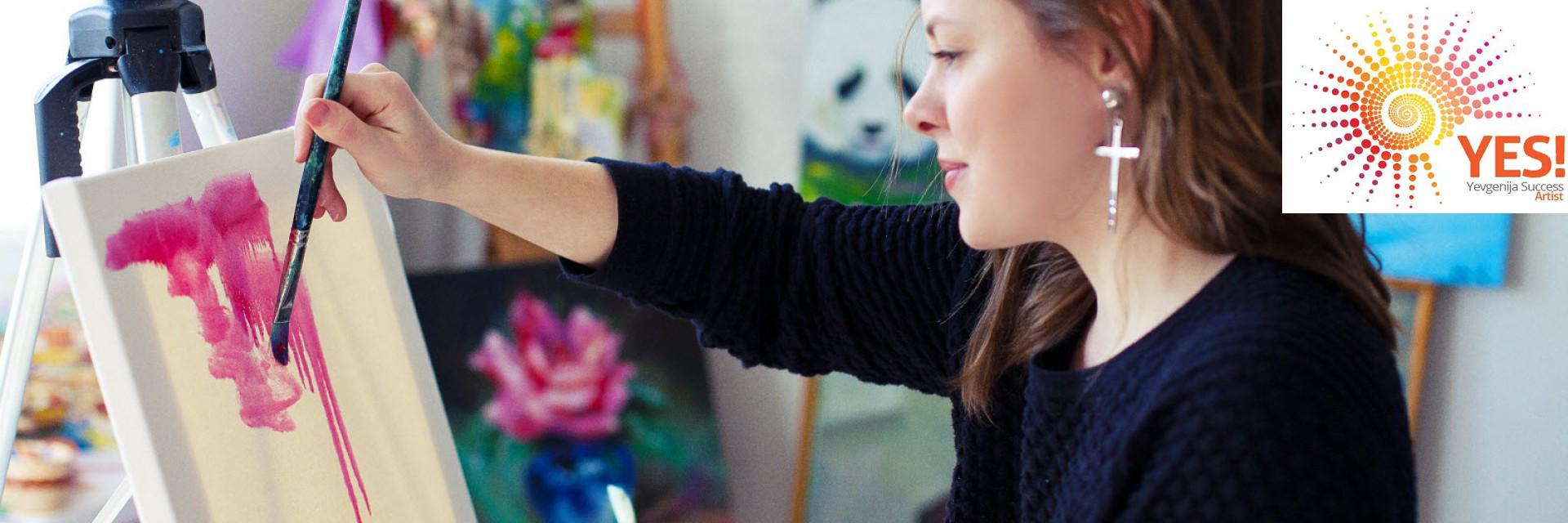«Твоя картина маслом»   Школа интуитивной живописи художницы Евгении Успех